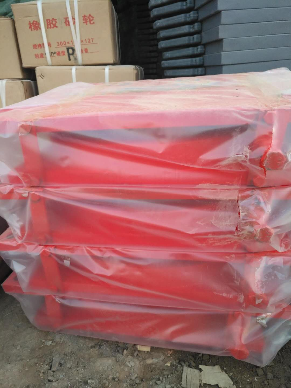 重庆GPZ(II)盆式橡胶支座厂家