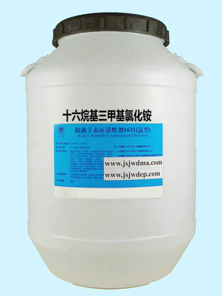十六烷基三甲基氯化铵多少钱,十六烷基三甲基氯化铵哪里有卖