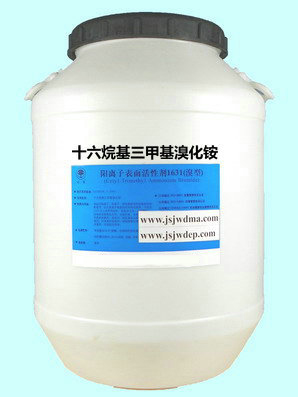 十六烷基三甲基溴化铵多少钱,十六烷基三甲基溴化铵哪里有卖