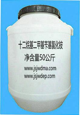 C12wan基二甲基苄基氯化铵多少钱,C12wan基二甲基苄基氯化铵哪里有卖