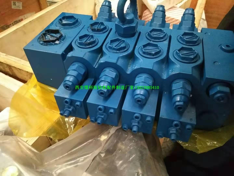 源头厂家野狼在线社区2017入口ZDY3500LQ西安煤科院钻机配件负载敏感多路阀M4-15-049