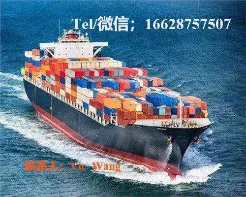 上海到努美阿 NOUMEA专线危险品海运拼箱价格努美阿 NOUMEA到上海海运专线险品拼箱货运代理框架箱/危险品拼