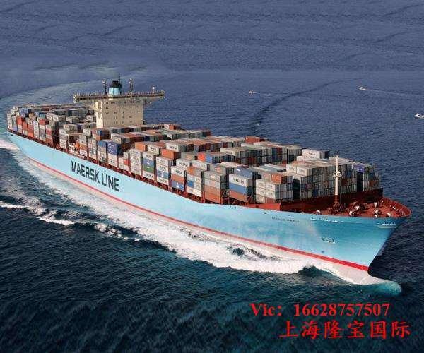 危险品/化工品拼箱出口到巴拿马城 PANAMA专线海运代理配套图片